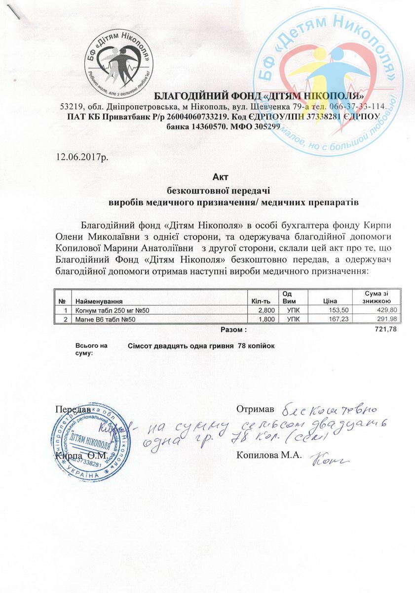Последние новости новосибирска и новосибирской области с